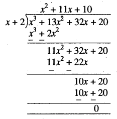 RBSE Solutions for Class 10 Maths Chapter 3 बहुपद Ex 3.2 10