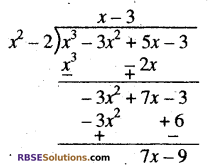 RBSE Solutions for Class 10 Maths Chapter 3 बहुपद Ex 3.2 2