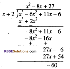 RBSE Solutions for Class 10 Maths Chapter 3 बहुपद Ex 3.2 3