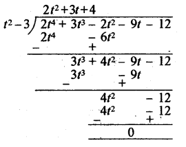 RBSE Solutions for Class 10 Maths Chapter 3 बहुपद Ex 3.2 6