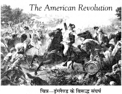 RBSE Solutions for Class 11 History Chapter 4 विश्व में राष्ट्रवाद का विकास image 8