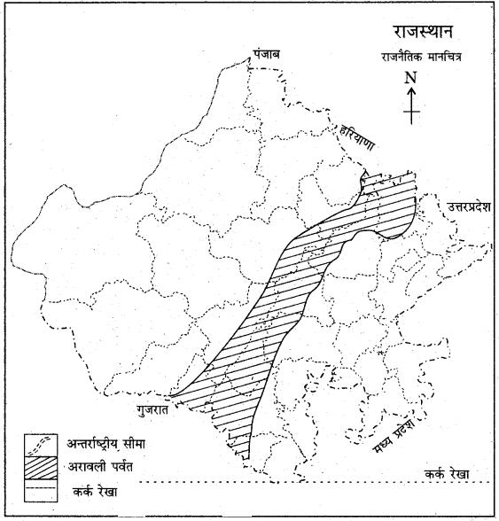 RBSE Solutions for Class 11 Indian Geography Chapter 12 राजस्थान परिचय, भौतिक स्वरूप एवं अपवाह तंत्र 6