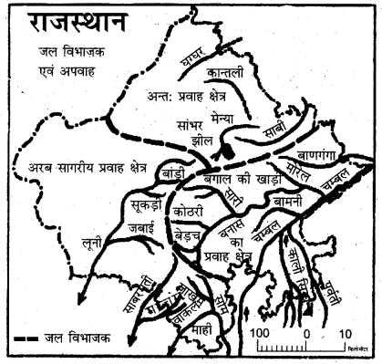 RBSE Solutions for Class 11 Indian Geography Chapter 12 राजस्थान परिचय, भौतिक स्वरूप एवं अपवाह तंत्र 8