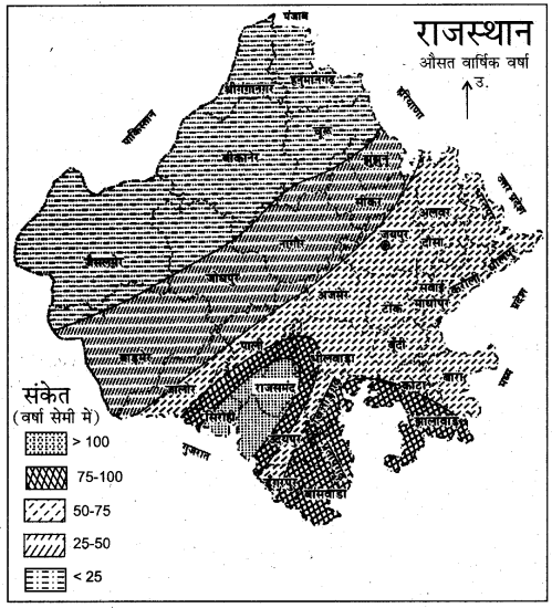 RBSE Solutions for Class 11 Indian Geography Chapter 13 राजस्थान जलवायु, वनस्पति व मृदा 10