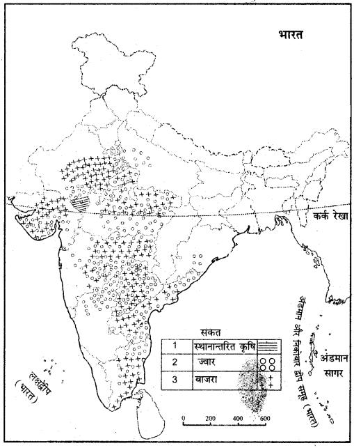 RBSE Solutions for Class 11 Indian Geography Chapter 2 भारत की विविधताओं में एकता 4