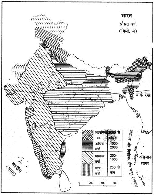 RBSE Solutions for Class 11 Indian Geography Chapter 2 भारत की विविधताओं में एकता 5