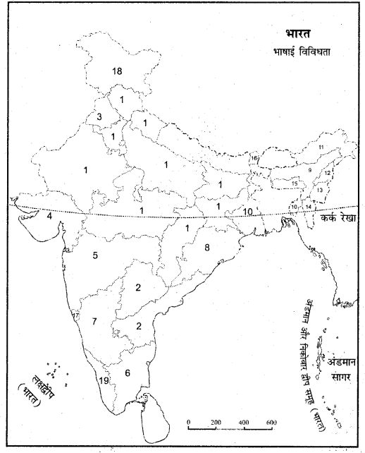 RBSE Solutions for Class 11 Indian Geography Chapter 2 भारत की विविधताओं में एकता 8