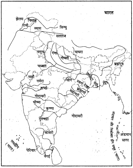 RBSE Solutions for Class 11 Indian Geography Chapter 5 भारत का जल प्रवाह तंत्र 4