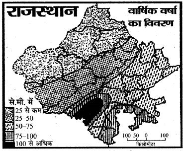 RBSE Solutions for Class 11 Pratical Geography Chapter 1 मानचित्र 2