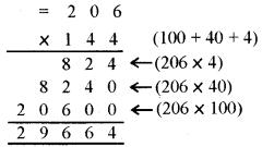 RBSE Class 5 Maths Board Paper 2017 19