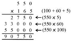 RBSE Class 5 Maths Model Paper 1 17
