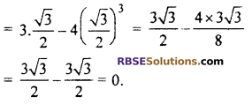 RBSE Solutions for Class 10 Maths Chapter 6 Trigonometric Ratios Ex 6.1 3