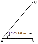 RBSE Solutions for Class 10 Maths Chapter 8 Height and Distance Miscellaneous Exercise 1