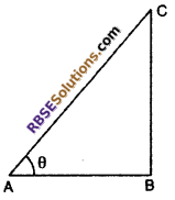 RBSE Solutions for Class 10 Maths Chapter 8 Height and Distance Miscellaneous Exercise 10