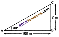 RBSE Solutions for Class 10 Maths Chapter 8 Height and Distance Miscellaneous Exercise 17