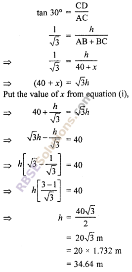 RBSE Solutions for Class 10 Maths Chapter 8 Height and Distance Miscellaneous Exercise 22