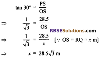 RBSE Solutions for Class 10 Maths Chapter 8 Height and Distance Miscellaneous Exercise 26