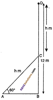 RBSE Solutions for Class 10 Maths Chapter 8 Height and Distance Miscellaneous Exercise 33