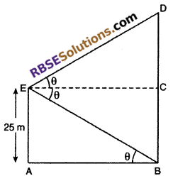 RBSE Solutions for Class 10 Maths Chapter 8 Height and Distance Miscellaneous Exercise 9