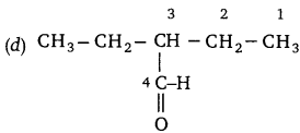 RBSE Solutions for Class 10 Science Chapter 8 Carbon and its Compounds image - 11