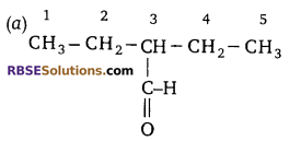 RBSE Solutions for Class 10 Science Chapter 8 Carbon and its Compounds image - 12