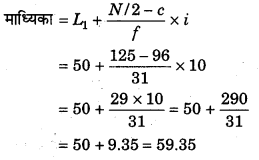 RBSE Solutions for Class 11 Economics Chapter 9 माध्यिका 48