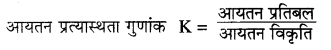 RBSE Solutions for Class 11 Physics Chapter 10 स्थूल पदार्थों के गुण 21