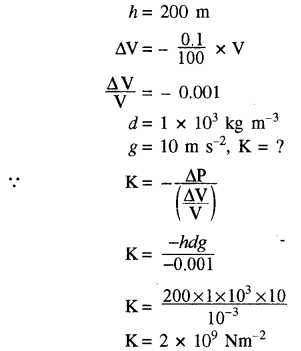 RBSE Solutions for Class 11 Physics Chapter 10 स्थूल पदार्थों के गुण 35