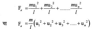 RBSE Solutions for Class 11 Physics Chapter 14 गैसों का अगुणित सिद्धान्त 15