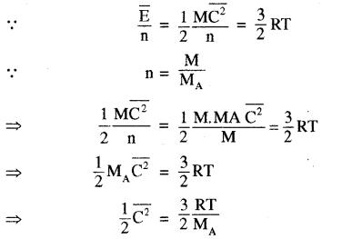 RBSE Solutions for Class 11 Physics Chapter 14 गैसों का अगुणित सिद्धान्त 31