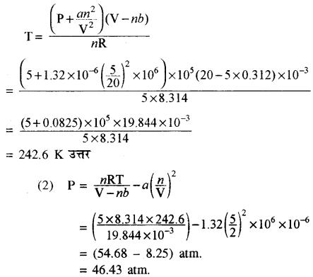 RBSE Solutions for Class 11 Physics Chapter 14 गैसों का अगुणित सिद्धान्त 35