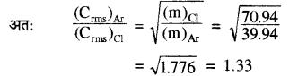RBSE Solutions for Class 11 Physics Chapter 14 गैसों का अगुणित सिद्धान्त 38