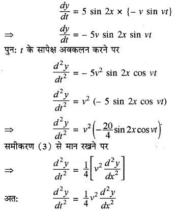 RBSE Solutions for Class 11 Physics Chapter 9 तरंग गति 53