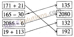 RBSE Solutions for Class 5 Maths Chapter 2 जोड़-घटाव Additional Questions image 12