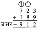RBSE Solutions for Class 5 Maths Chapter 2 जोड़-घटाव In Text Exercise image 2