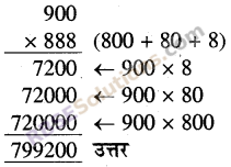 RBSE Solutions for Class 5 Maths Chapter 3 गुणा भाग Ex 3.1 image 10