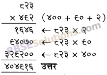 RBSE Solutions for Class 5 Maths Chapter 3 गुणा भाग Ex 3.1 image 15
