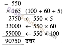RBSE Solutions for Class 5 Maths Chapter 3 गुणा भाग Ex 3.1 image 17