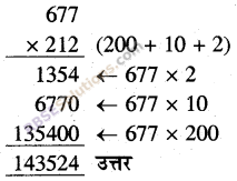 RBSE Solutions for Class 5 Maths Chapter 3 गुणा भाग Ex 3.1 image 2
