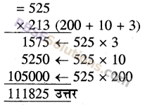 RBSE Solutions for Class 5 Maths Chapter 3 गुणा भाग Ex 3.1 image 20
