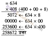RBSE Solutions for Class 5 Maths Chapter 3 गुणा भाग Ex 3.1 image 21