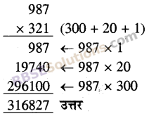 RBSE Solutions for Class 5 Maths Chapter 3 गुणा भाग Ex 3.1 image 7