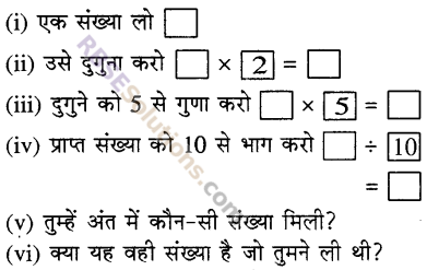 RBSE Solutions for Class 5 Maths Chapter 8 पैटर्न Additional Questions image 25