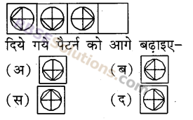 RBSE Solutions for Class 5 Maths Chapter 8 पैटर्न Additional Questions image 4