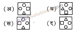 RBSE Solutions for Class 5 Maths Chapter 8 पैटर्न Additional Questions image 6b