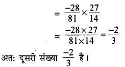 RBSE Solutions for Class 8 Maths Chapter 1 परिमेय संख्याएँ Additional Questions l5a