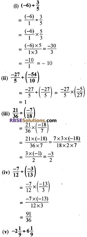 RBSE Solutions for Class 8 Maths Chapter 1 परिमेय संख्याएँ Ex 1.1 image 28