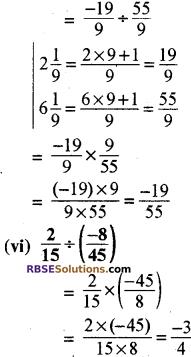 RBSE Solutions for Class 8 Maths Chapter 1 परिमेय संख्याएँ Ex 1.1 image 29