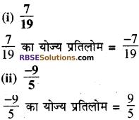 RBSE Solutions for Class 8 Maths Chapter 1 परिमेय संख्याएँ Ex 1.1 image 37