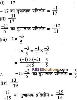 RBSE Solutions for Class 8 Maths Chapter 1 परिमेय संख्याएँ Ex 1.1 image 40